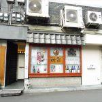 ★パノラマ映像あり★ 居抜き 水野ビル 地下1階店舗 約17坪