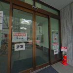 ★パノラマ映像あり★ 貸事務所 安平ビル3階 約25.1坪